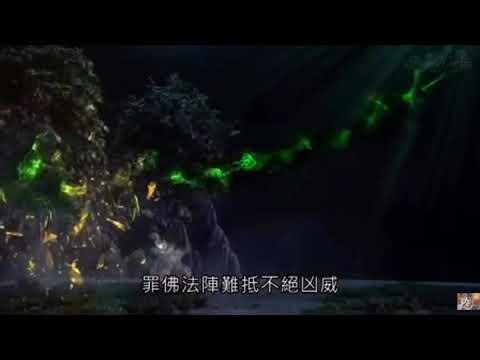 霹靂魔封-儒門三鋒會虛無Part1