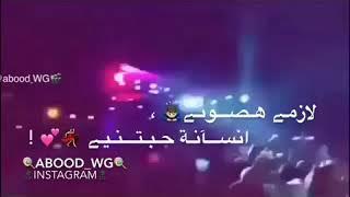 حالات وتس مهرجان حب عمري Mp3