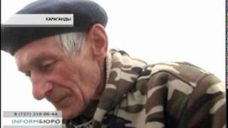 Карагандинский Хатико