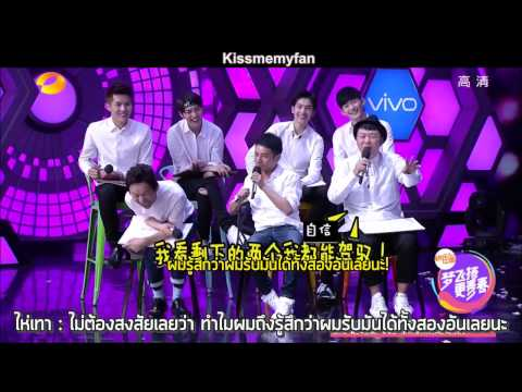 8 avi thai sub dating