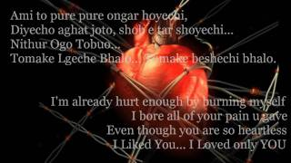 """AMAKE PORATE JODI ETO LAGE BHALO"" Bengali sad song by BASHIR AHMED"