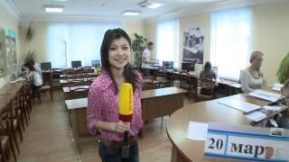 видео Институт экономики и менеджмента