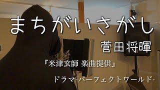 この度はこちらの動画をご視聴いただきありがとうございます。 SHOTARO...