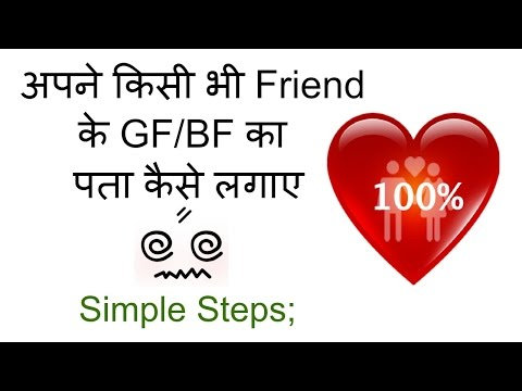 Prank your Friends With Fake Love Calculator and Know Their Partner's Name || Hindi ||