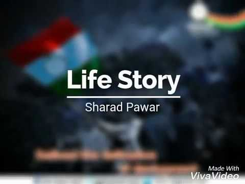 Sharad Pawar life story highlight | NCP Nationalist Congress Party