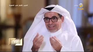 خبير التسويق د. عبيد العبدلي: التغليف واللون يؤثر تأثيرا كبيرا على مبيعات التبغ