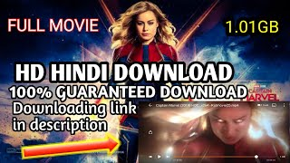 how to download captain marvel full movie in hindi dubbed