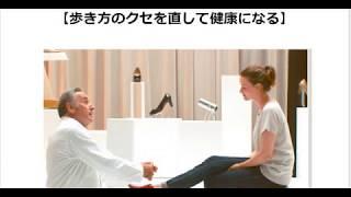 無料教材「イチから体を整える方法」登録フォーム https://oqc.jp/p/r/n...