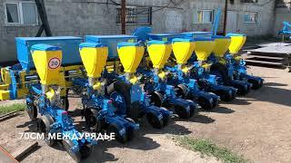 Сеялка ЦЕРЕРА-8 Видео презентация, Завод Ремсинтез производитель сельхозтехники
