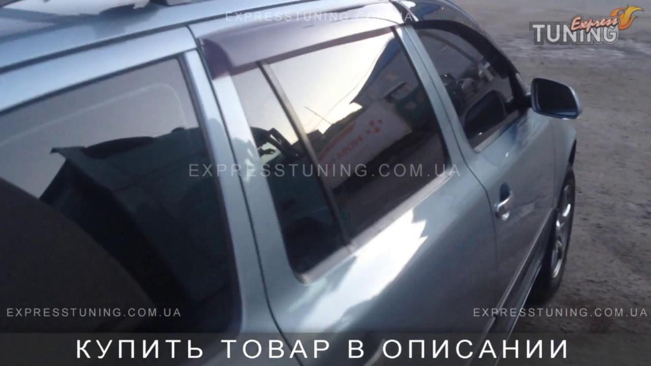 Ветровики Шкода Октавия А5 универсал (дефлекторы окон Skoda Octavia A5 combi)
