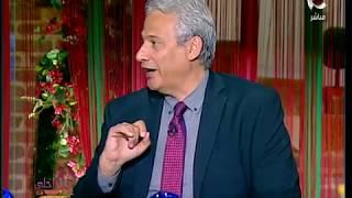 انتى احلى - د/بهاء ناجى : يشرح فوائد الباذنجان