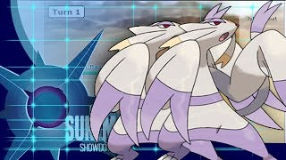 Pokemon Showdown Live Sun and Moon #33 [Ou] -  Just Mien You