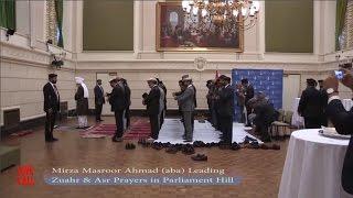 Hazrat Mirza Masroor Ahmad (aba) was Visited Parliament Hill Ottawa, Canada 2016