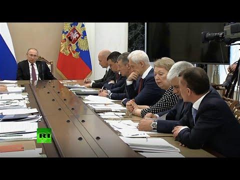 Путин обсуждает реформу контрольно-надзорной деятельности с членами правительства — LIVE