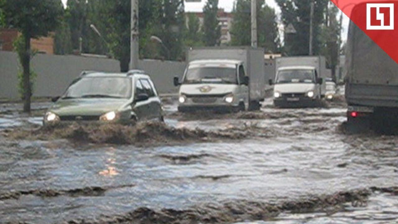 Воронеж затопило