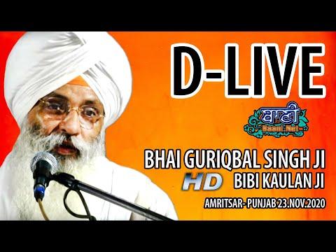 D-Live-Bhai-Guriqbal-Singh-Ji-Bibi-Kaulan-Ji-From-Amritsar-Punjab-23-Nov-2020