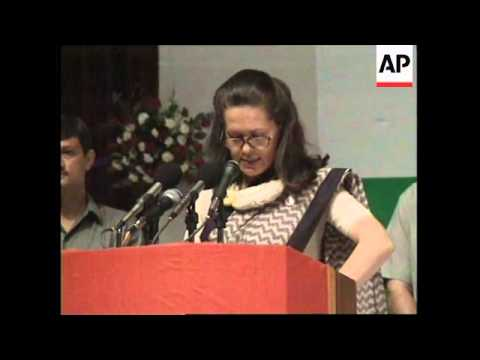 INDIA: NEW CONGRESS PARTY PRESIDENT SONIA GANDHI MAKES DEBUT