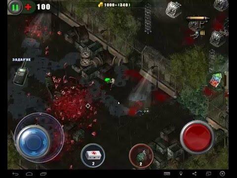 ZombieShooter Free взлом на бабосики. GameGuardian