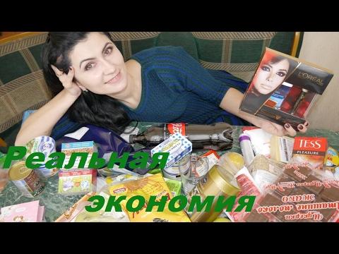 Акции супермаркетов- покупки АТБ, МЕТРО