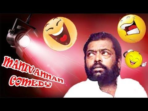 Manivannan And R.Sundarrajan Mega Hit Comedy Scenes Hd| Annan| Ramarajan, Swathi, Manivannan