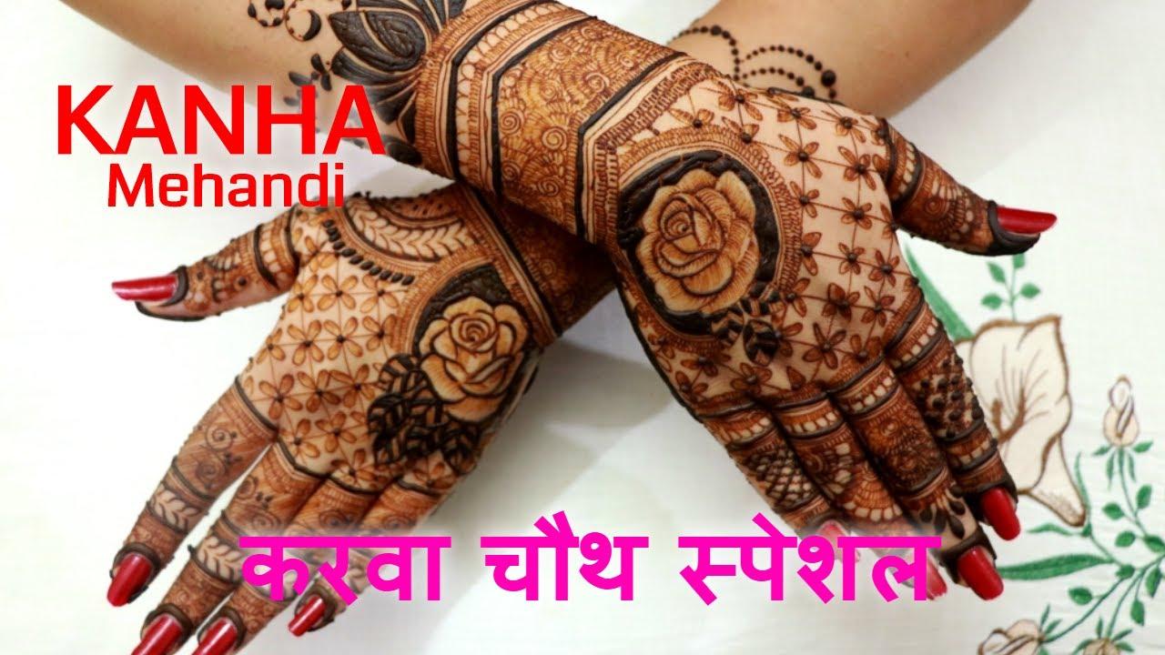करवा चौथ के लिए सबसे नया डिजाइन l 2020 Latest Karva Chauth Mehndi Design l Kanha Mehandi Art