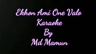 Ekhon Ami Onek Valo Karaoke/Instrumental/No Vocal with Lyrics -এখন আমি অনেক ভালো-স্বপ্নলোক বাংলা গান