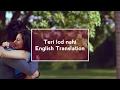 Teri Lod Nahi || English Lyrical Translation || Inder Chahal || Full Song ||