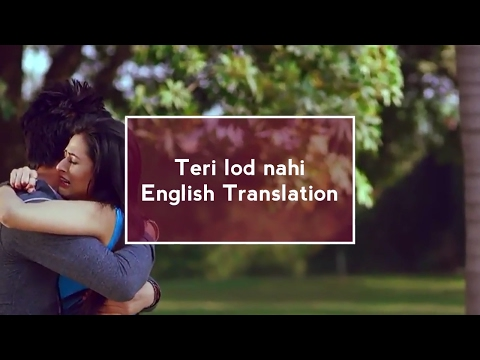 Teri Lod Nahi || English Lyrical Translation || Inder Chahal || Full Song ||