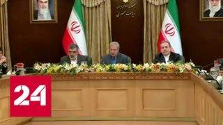 Смотреть видео Иран и уран: Израиль воззвал к Великобритании, Германии и Франции - Россия 24 онлайн