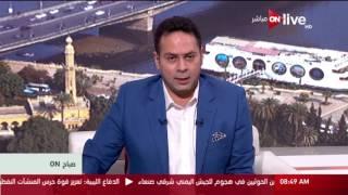 بالفيديو.. أهم عناوين الصحف المصرية اليوم في نشرة «صباح أون»