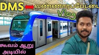 Under River Metro Train    DMS to Vannarapettai    Chennai Vlogger Deepan