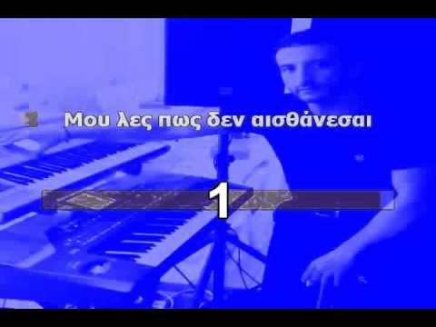 Μοντέρνα Λαϊκά (ΡΟΥΜΠΕΣ γυναικείες) - NON STOP KARAOKE MIX Vol.01 By Chris Sitaridis