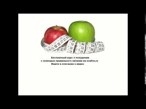 Овсянка для похудения - рецепты с фото на  (23