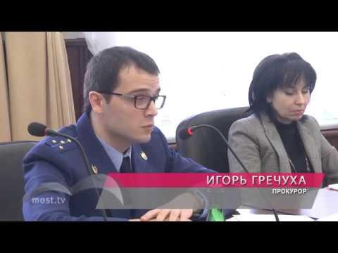 Депутаты проголосовали против назначения нового гендиректора ЛГЭК