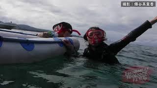 エモフェス開始前に、沖縄に行ってきました! 大矢・傳谷・高見の3人が...