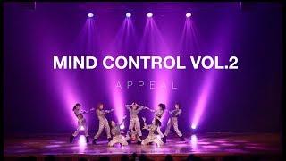 MIND DANCE(마인드댄스) MIND CONTROL Vol.2 (WITH)   Team. APPEAL (어필)
