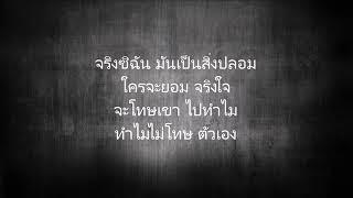 เพลงสุดท้าย สุดา ชื่นบาน (คาราโอเกะ)