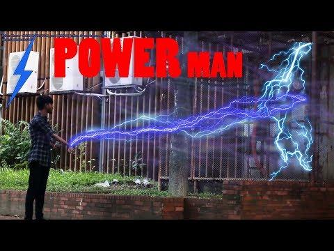 NEW SHORT FILM || POWER MAN || JAT Production