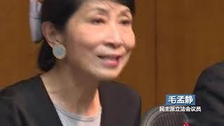 林郑电视上发表施政报告 引民主派不满要求其下台