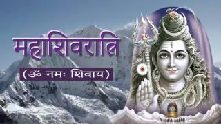 Mahashivratri Special - Importance Of Mahashivratri | Mahashivratri Puja Vidhi in Hindi