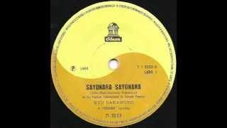 Kyu Sakamoto- Sayonara, sayonara  1968