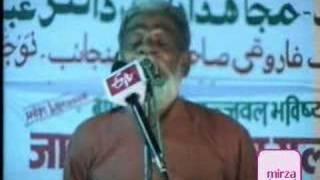 Rafiq Shadani - Poorbi Bhasha, Kalam