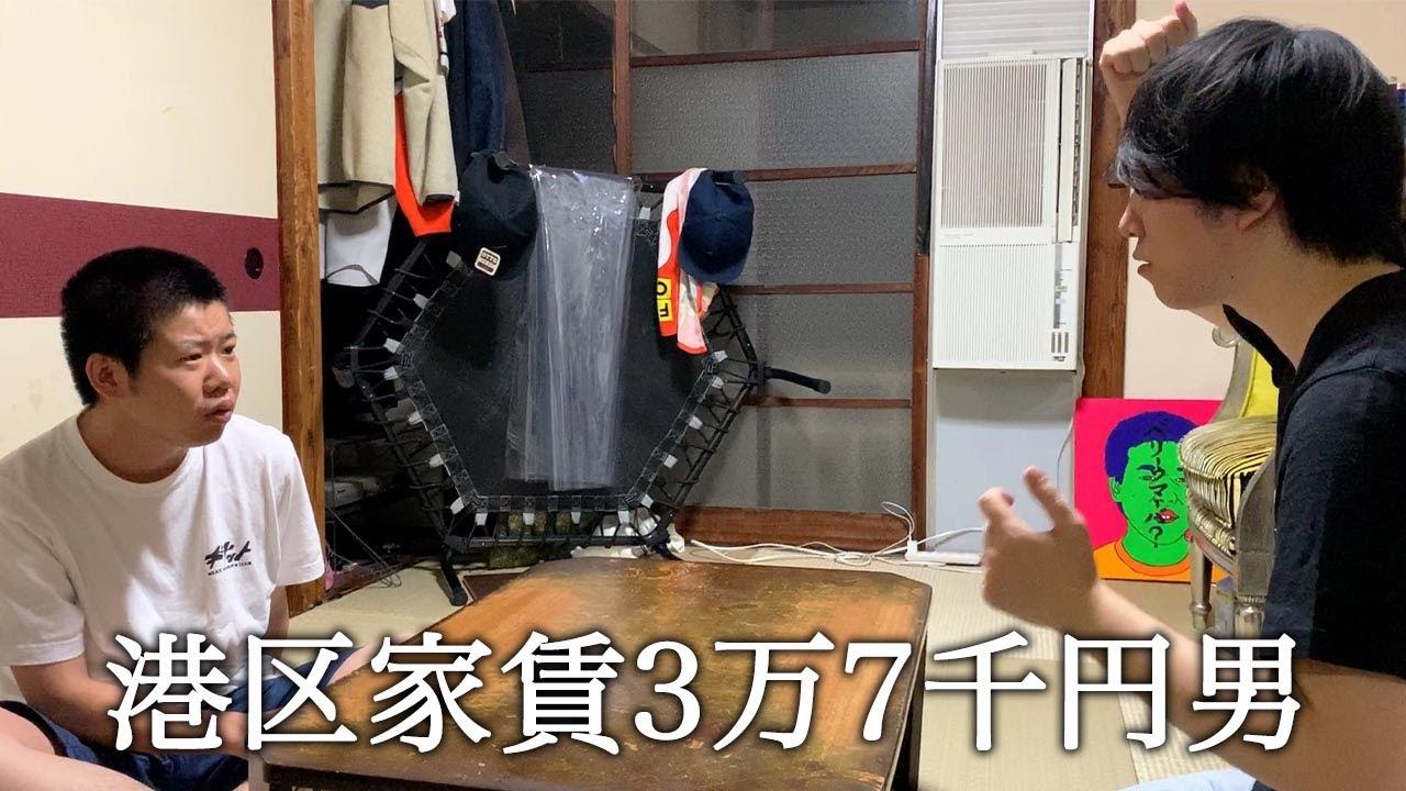 稲川淳二さんの怪談グランプリ優勝者の怪談を聞いて怖くないですよ感を出す港区家賃3万7千円男