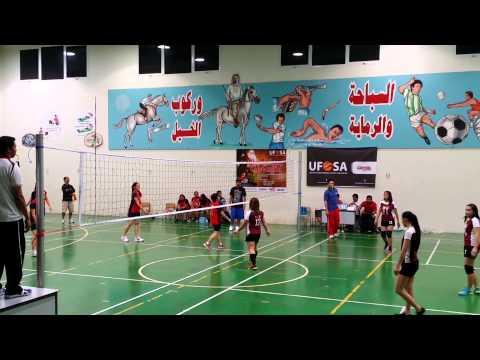 Al Reem vs El Malditas ( 2nd set)