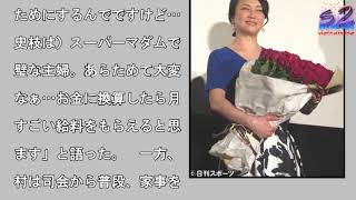 夏川結衣が西村まさ彦から100本のバラ贈られ笑み. 「妻よ薔薇のように ...