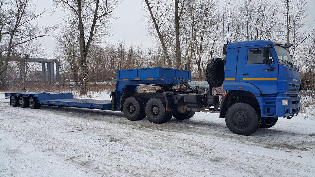 Автопоезд КАМАЗ 65225 и полуприцеп ЧЗПТ с заниженной рабочей площадкой