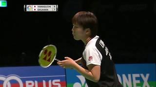 CROWN GROUP Australian Open 2017 | Badminton F M1-WS | Akane Yamaguchi vs Nozomi Okuhara