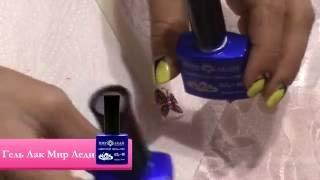 """Дизайн ногтей БАБОЧКА (видео отснято на выставке """"Технология Красоты"""" г.Одесса весна 2016 (часть 1)"""