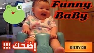 Super FUNNY MOMENTS & FAILS Compilation/BaBy #7# Witzige Videos #7# لقطات مضحكة وخطيرة / تحدي الضحك