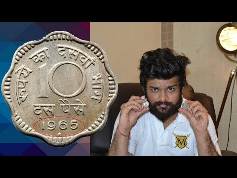 Most Rare and valuable 10 Paisa Coin of india ?